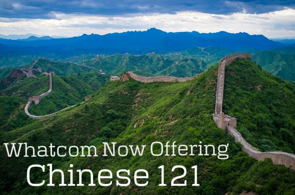 CHINESE121